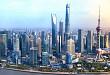 第二期「神经肌病时间」2017 年相约上海