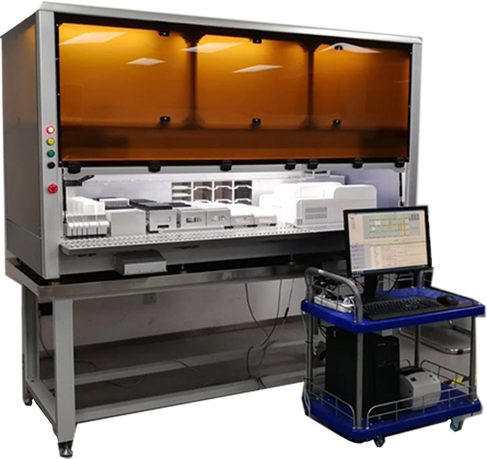 全自动核酸提取及检测工作站