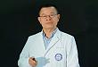 曾建成教授:经椎板间孔镜治疗腰椎退变性疾病的病例选择与手术策略