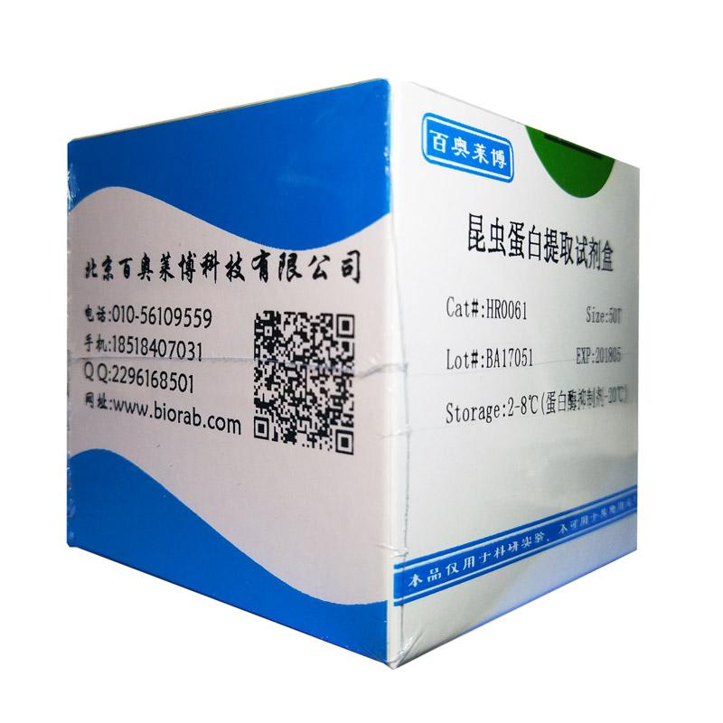 神经氨酸酶抑制剂筛选试剂盒 生化检测试剂盒