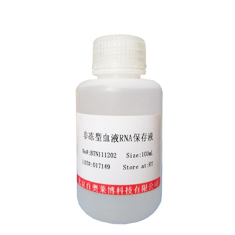 碱性磷酸酶,偶联级优惠