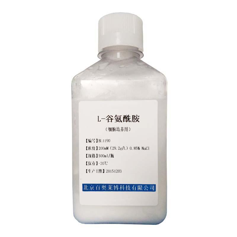 北京现货RNase A (10mg/ml)厂家直销
