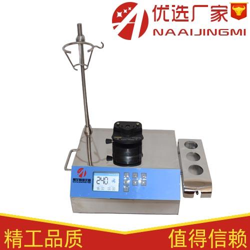HTY-601智能集菌仪,三联集菌仪,智能集菌仪yj-1450