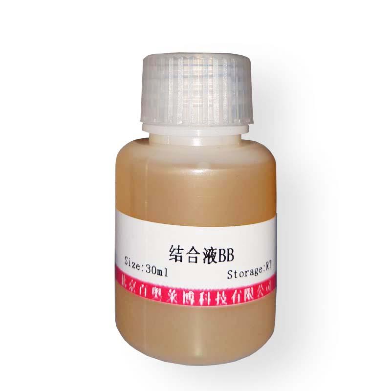 BTN100936型人甲基化/非甲基化DNA标准品现货供应