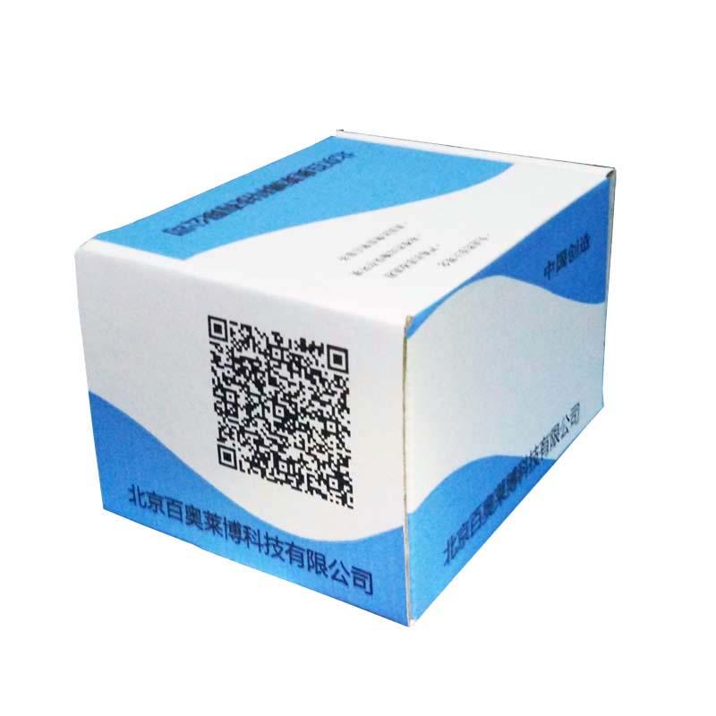 YT027型基因定点突变试剂盒特价促销