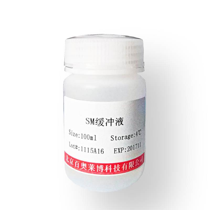 去垢剂去除树脂 蛋白质研究