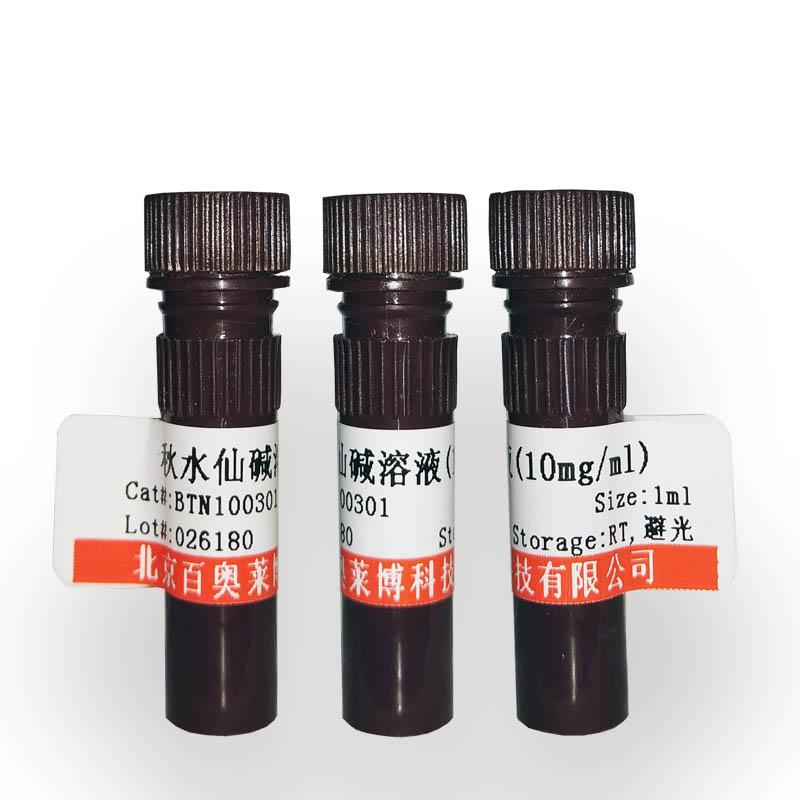 北京现货红细胞裂解液A型(核酸纯化)特价优惠