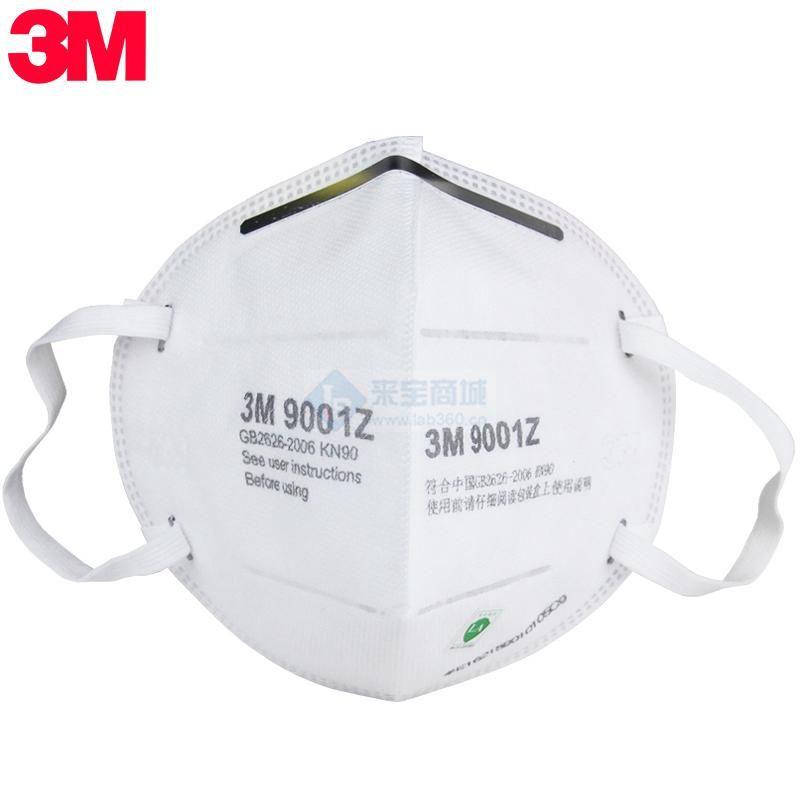 3M9001Z防护口罩