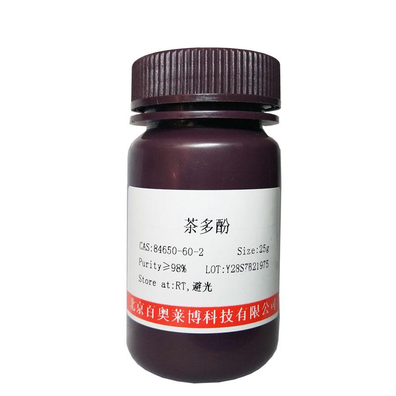 GL0222型STM溶液(pH7.4)供应
