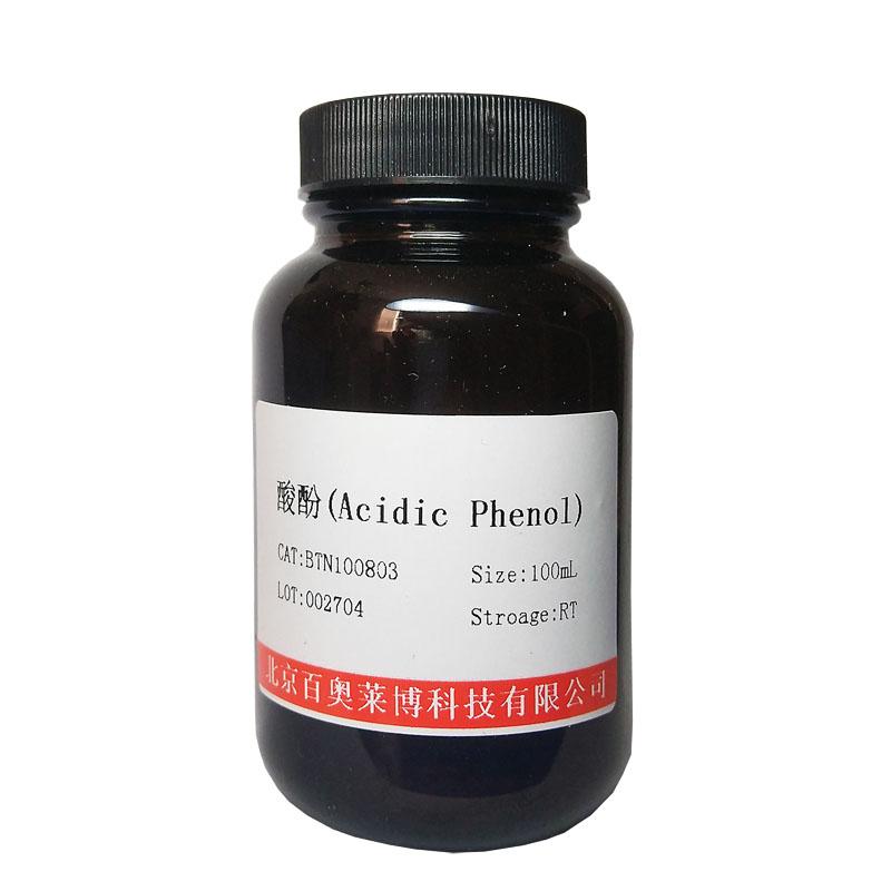 SSPE缓冲粉剂(20×)销售