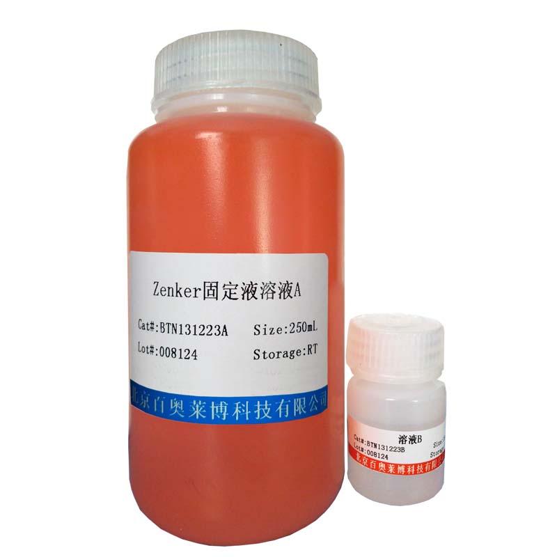 二磷酸腺苷溶液(ADP,1mmol/L)厂家