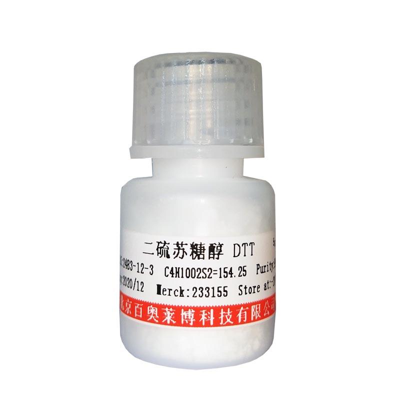 北京GL0004型潮霉素B溶液(50mg/ml)促销