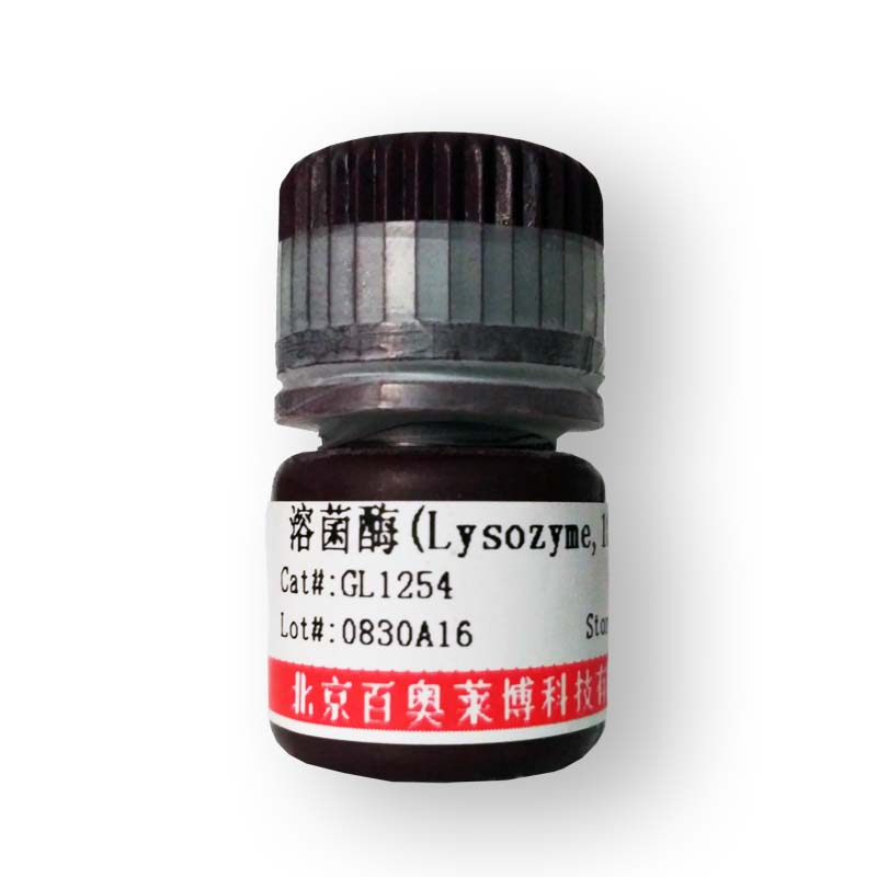 北京现货细胞松弛素B储存液(1mg/ml)试剂批发
