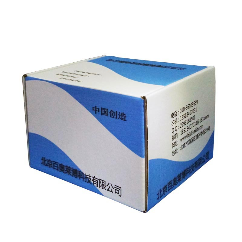 组织microRNA提取试剂盒销售