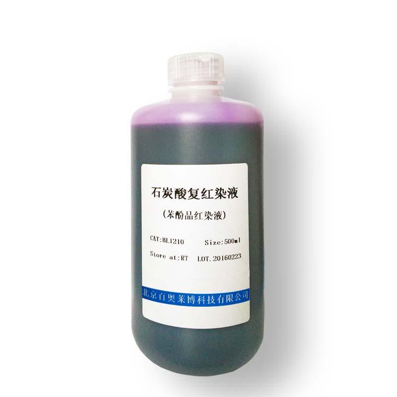 北京核酸杂交漂洗液(高张力)厂商