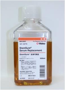 Stemsure® 血清替代品(SSR)小包装试用