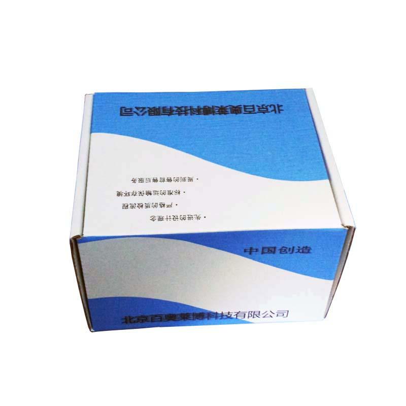固定包埋组织RNA提取试剂盒品牌