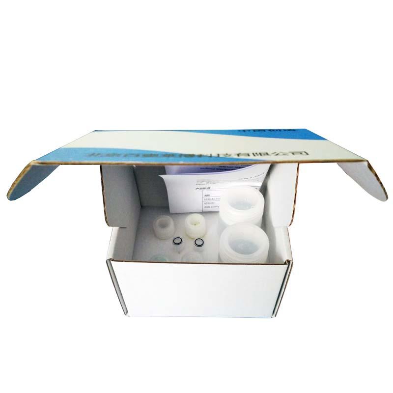SDS-PAGE凝胶配制试剂盒厂家直销