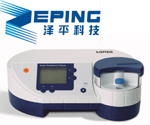 Lonza Nucleofector 2b Device