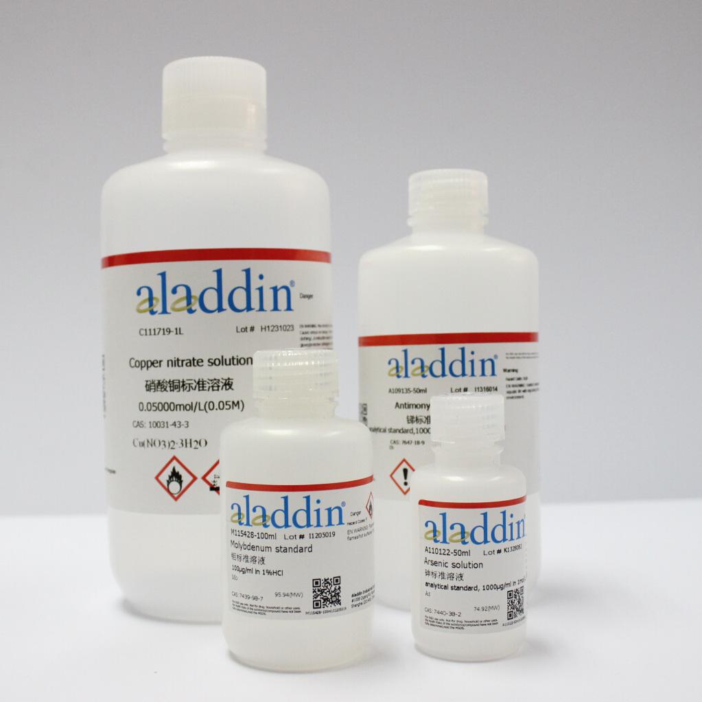 ICP光谱仪检定溶液标准物质,阿拉丁