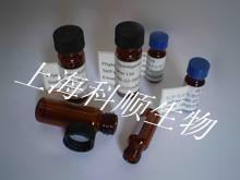 氨基酸琥珀