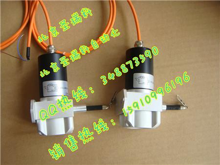 WEP50-1000-A1拉绳位移传感器
