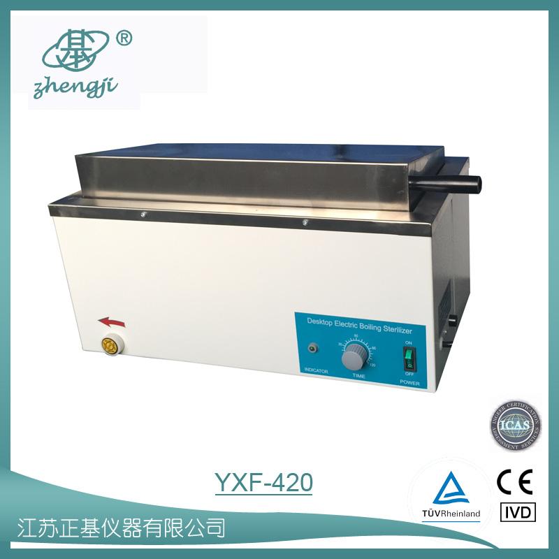 88必发com_江苏正基仪器--台式电热煮沸器