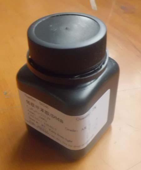 气相胶体二氧化硅