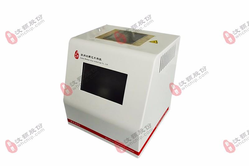 微流控芯片 生物基因芯片 智能温控仪