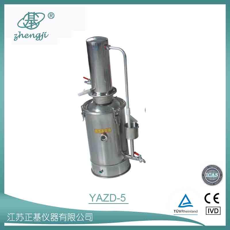 88必发娱乐官网_江苏正基仪器--不锈钢蒸馏水器