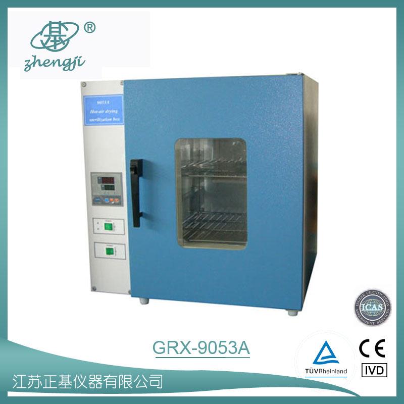 88必发_江苏正基仪器--热空气干热消毒箱