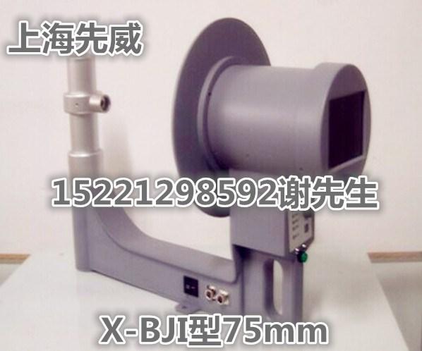 上海先威X-BJI型医用骨科便携式X光机75mm图片