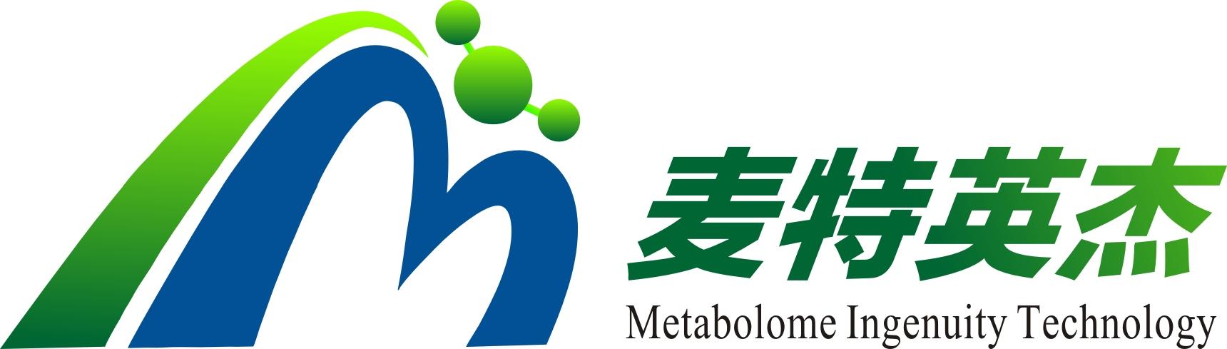 药物代谢组学检测分析