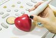 简简单单:心尖四腔心切面预测老年心衰患者死亡风险