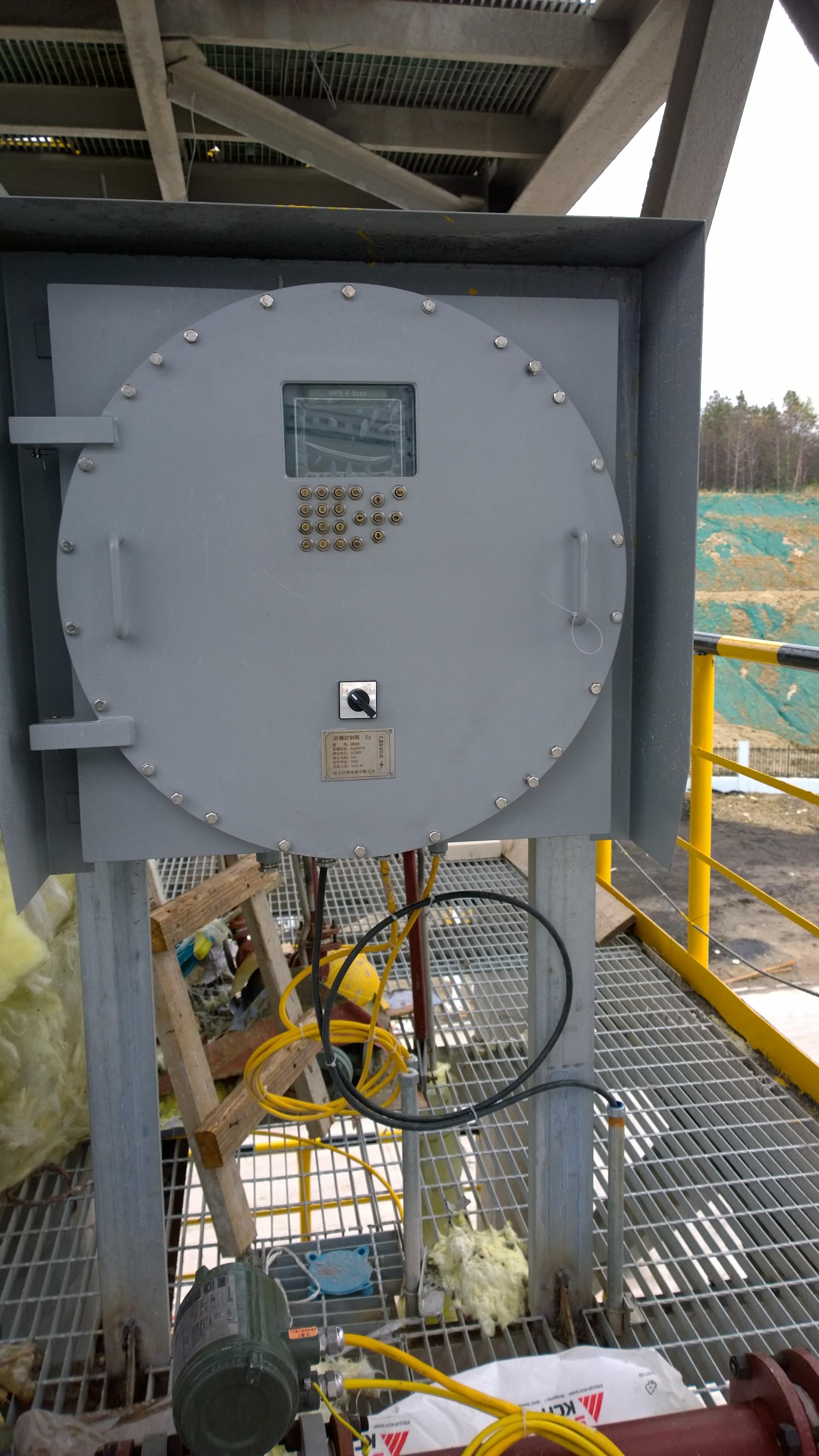 在线聚碳酸酯浓度仪在线树脂浓度仪