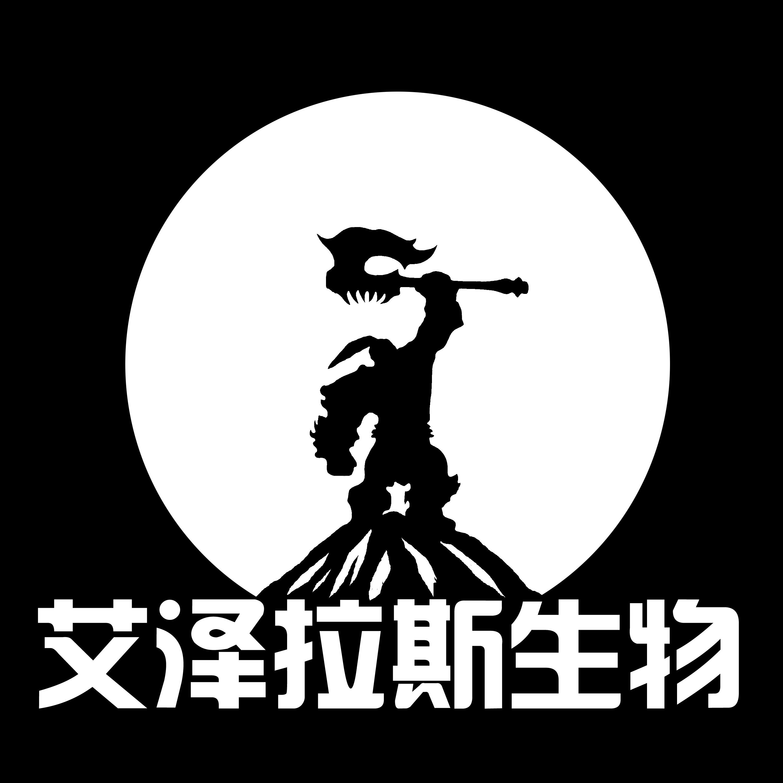 多尼培南中间体3