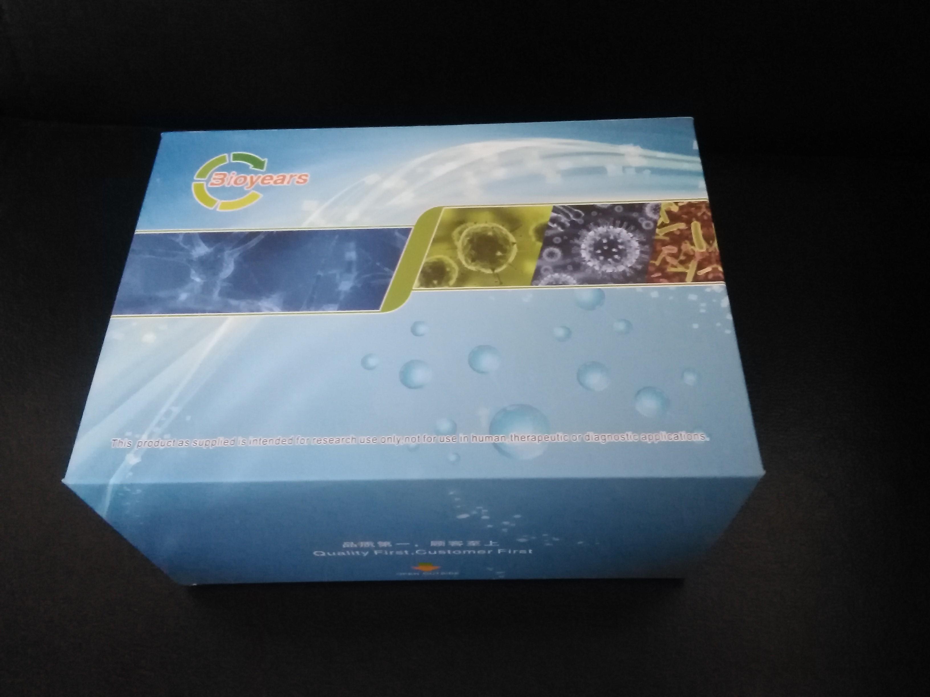 环鸟苷酸(cGMP)ELISA检测试剂盒