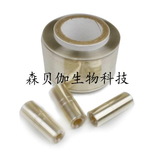 透析袋(截留分子量3500,压平宽度25mm,直径16mm)