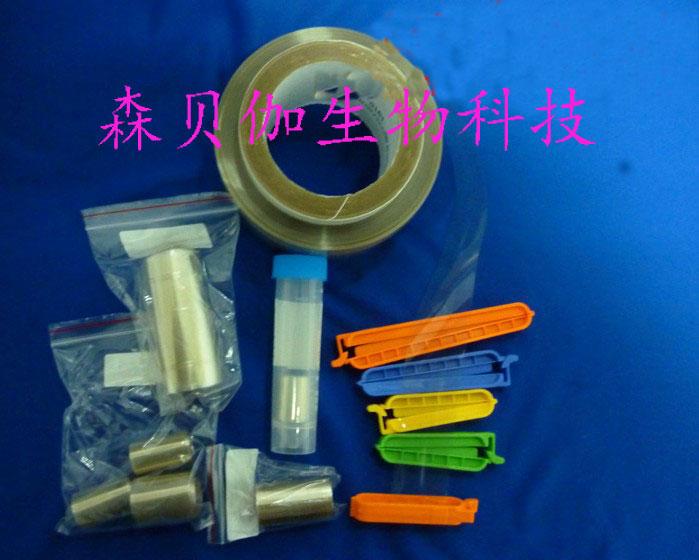 透析袋(截留分子量3500,压平宽度34mm,直径22mm)