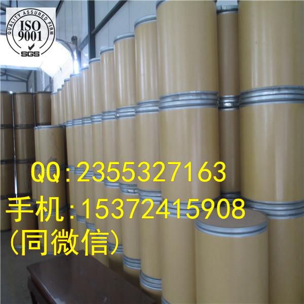 土霉素钙厂家