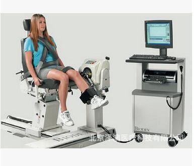 美国BIODEX 等速肌力评估训练系统 SYSTEM 4