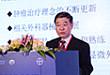 郭朱明教授专访:分化型甲状腺癌的基本治疗及展望