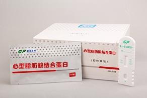 88必发娱乐最新网址_心型脂肪酸结合蛋白(H-FABP)检测88必发com盒(干式免疫荧光法)