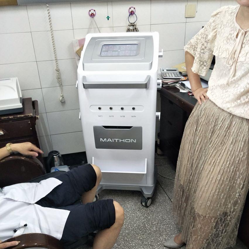 电脑中频治疗仪-中医导入仪
