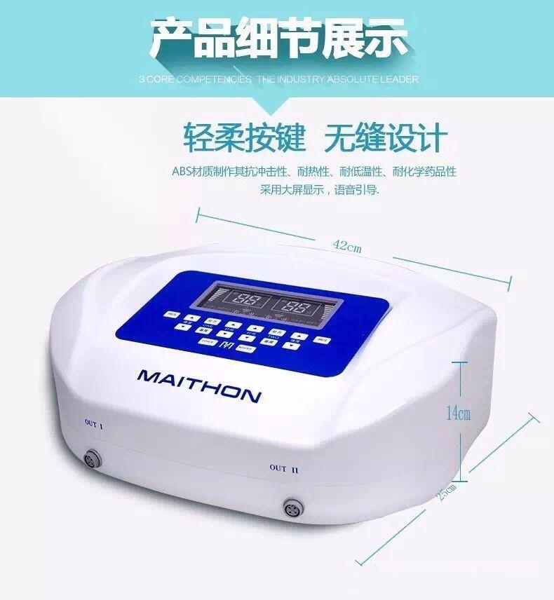 中频脉冲治疗仪-中医导入仪