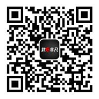 qrcode_微信上线答题赠书_DXY CMS 0821cut.jpg