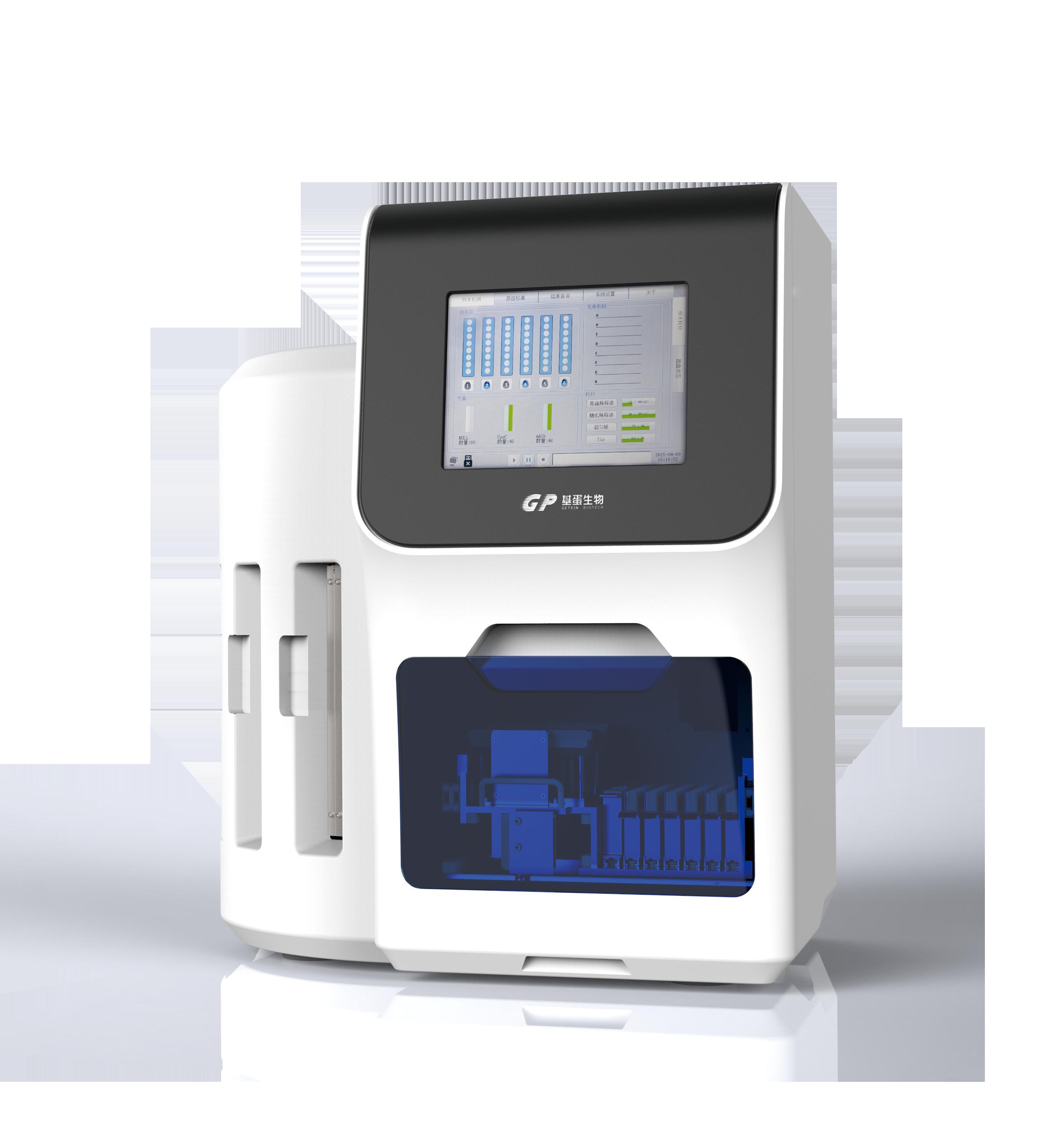 88必发娱乐官网_Getein1600全自动荧光免疫层析分析仪--打造急诊 中心88必发com室极佳应用方案