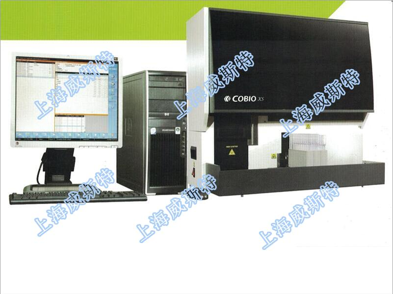 上海COBIO尿分析仪维修价格