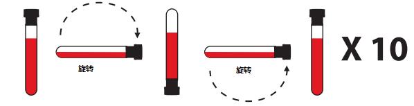 游离DNA真空采血管(9ml)