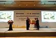 「一带一路」暨「健康丝绸之路」高级别研讨会在京举办